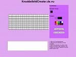 Zeigt: editor2 aus projekte/Knuddelbildcreater/bilder/